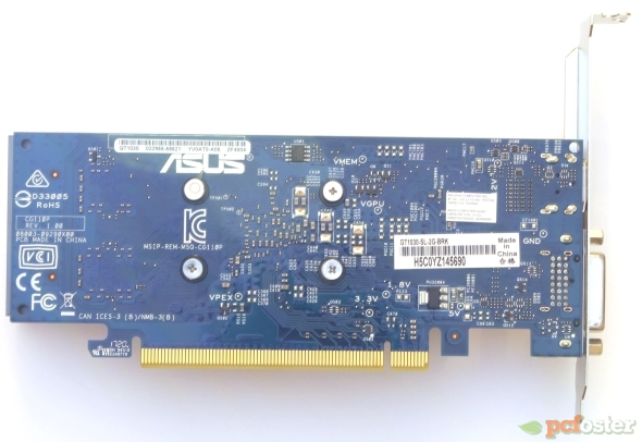 ASUS GeForce GT 1030 2 GB Silent